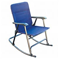 Elite Folding Rocker by PRIME PRODUCTS