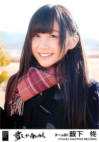 AKB48 公式生写真 前しか向かねえ 劇場盤 昨日よりもっと好き Ver. 【薮下柊】