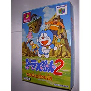 ドラえもん2 のび太と光の神殿 - Doraemon 2: Nobita to Hikari no ShindenForgot Password