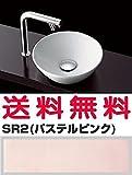 【L701床排水金具セット(Sトラップ)】TOTOカウンター式手洗い器・Sトラップセット #SR2(パステルピンク)