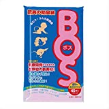 驚異の防臭袋 BOS(ボス)Mサイズ45枚入り おむつ・うんち処理袋【袋カラー:ピンク】 小分けパック入り