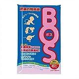 驚異の防臭袋 BOS(ボス)Mサイズ45枚入り おむつ・うんち処理袋【袋カラー:ピンク】 小分けパック入り ランキングお取り寄せ