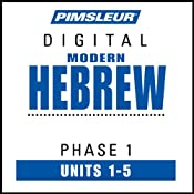 Hebrew Phase 1, Unit 01-05: Learn to Speak and Understand Hebrew with Pimsleur Language Programs | [Pimsleur]