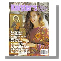 Knitter's Magazine (Knitting in Eastern Europe, Issue 28, Vol. 9, No. 3)