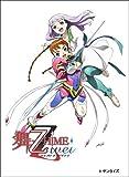 舞-乙 HiME Zwei COMPLETE [DVD]