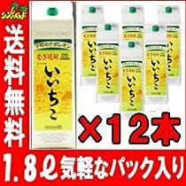 いいちこ 25度 1.8Lパック×12本【三和酒類販売】