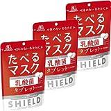 森永製菓 たべるマスク シールド乳酸菌タブレット 33gX3袋
