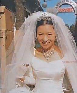 Gb 2000年 03月号 カバースペシャル 椎名林檎