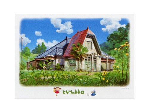 Jigsaw puzzle and the Totoro grass wall House 500-250