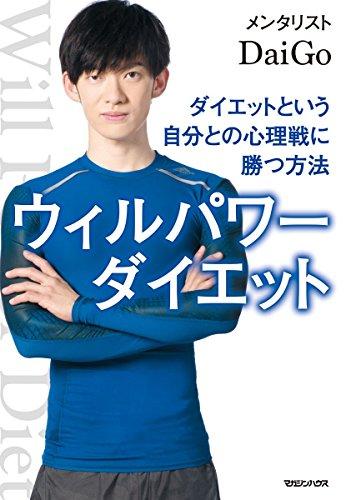 http://macaro-ni.jp/31452
