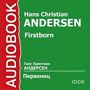 Firstborn [Russian Edition] Audiobook