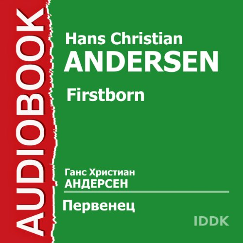 Firstborn [Russian Edition] PDF