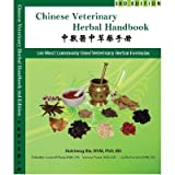 img - for Xie's Chinese Veterinary Herbal Handbook, 3rd Edition book / textbook / text book