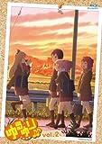 ゆるゆり♪♪ vol.2 (なもり先生描き下ろし150mmデ缶バッジ×2(京子&結衣) &すぺしゃるなさうんどCD(「いぇす! ゆゆゆ☆ゆるゆり♪♪」生徒会ver. ほか収録)&ライブイベント『七森中♪ふぇすてぃばる』昼の部先行購入申し込み券付き) (初回限定仕様) [Blu-ray]