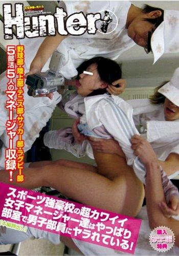 [] スポーツ強豪校の超カワイイ女子マネージャー達はやっぱり部室で男子部員にヤラれている!
