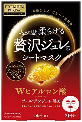 hadabisei-premium-pure-hyaluronic-acid-excellent-facial-sheet-mask-hot-3-sheets