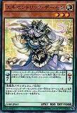 エキセントリック・デーモン ノーマル 遊戯王 クラッシュ・オブ・リベリオン core-jp042