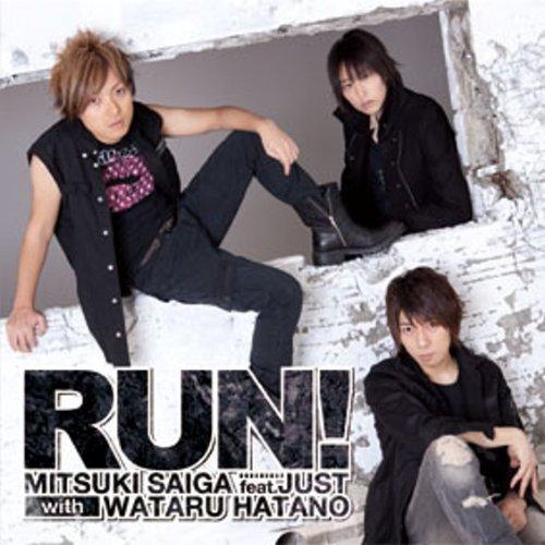 RUN!〈豪華盤〉