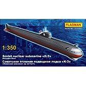 1/350 ソビエト海軍原子力潜水艦 K-3 ノーベンバー級