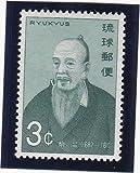 Ryukyu #202