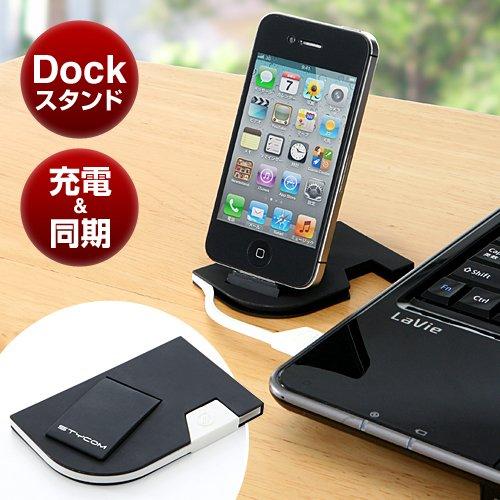 サンワダイレクト iPhoneドックスタンド カード型 iPhoneクレードル ブラック 500-USB026BK