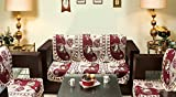 Zesture 6 piece sofa and chair cover set
