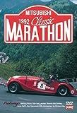 Classic Marathon Rally: 1992 [DVD]