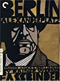 Criterion Collection: Berlin Alexanderplatz [DVD] [1980] [Region 1] [US Import] [NTSC]