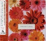 リセット・ミュージック 夜、音楽を聴きながら体と心をリセット!~Dream-Lullaby