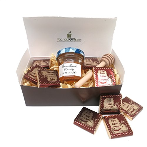 Rosh Hashana Sweet New Year Gift Box