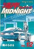 湾岸MIDNIGHT(12) (ヤンマガKCスペシャル (766))