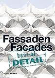 img - for Fassaden / Facades (Best of Detail) (German Edition) book / textbook / text book