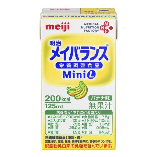 Meiji dairies Mini banana flavor 125ml×12 pieces