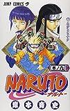 Naruto, Vol. 9 (Japanese Edition)