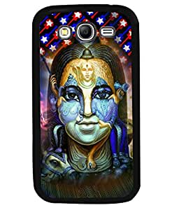 PrintVisa Metal Printed Lord Shiva Designer Back Case Cover for Samsung Galaxy Grand I9080-D4673
