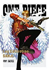 ONE PIECE Log Collection SANJI [DVD]