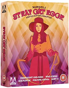 Stray Cat Rock: The Collection [Blu-ray]