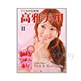 Fashion Nail Art Magazine Elegant Pink & Red Style Nail Design Magazine Book Reference Book # 8122