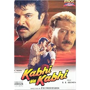 Kabhi Na Kabhi (1998) (Hindi Film / Bollywood Movie / Indian Cinema DVD)