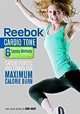 Reebok: Cardio Tone [DVD] [Import]