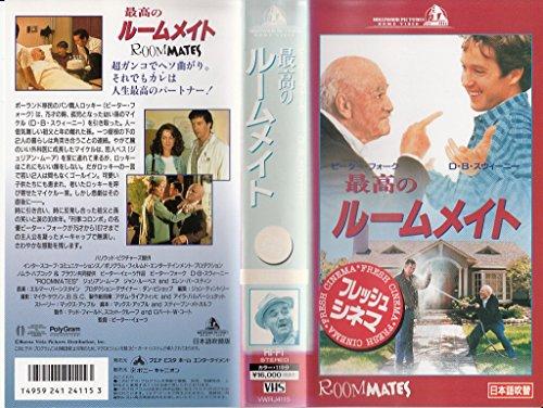 最高のルームメイト【日本語吹替版】 [VHS]
