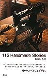 115 Handmade stories