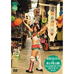 �I�������&A��YU��MI MARORON EN MEXICO 2010 [DVD �啝�l����!]