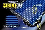 TRUST(トラスト) AIRINX エアインクス GT 純正交換エアーフィルター SZ-7GT スズキ スイフト等 12592507