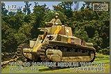 1/72 日本陸軍 八九式中戦車 甲型後期 プラモデル PB72040