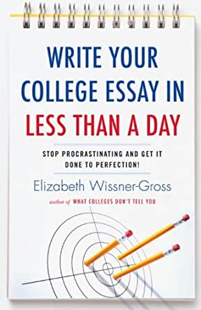 law school essays amazon