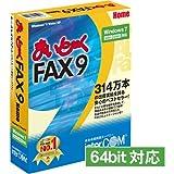 まいとーく FAX 9 Home