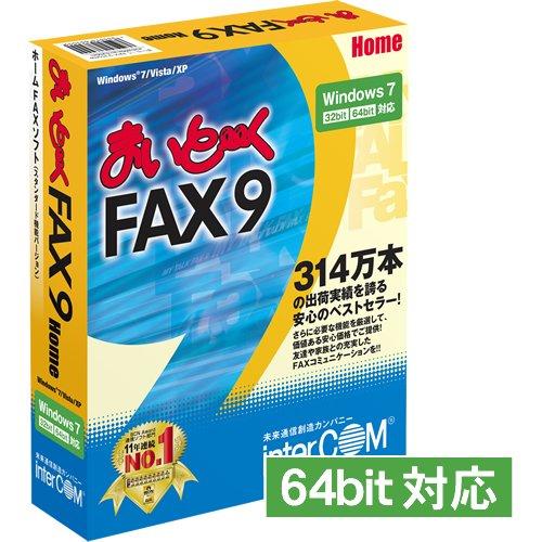 【Amazonの商品情報へ】まいとーく FAX 9 Home