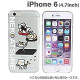 ねこあつめスマートフォンケース foriPhone6モダンタワー