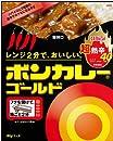 大塚食品 ボンカレーゴールド 超熱辛 180g×5個
